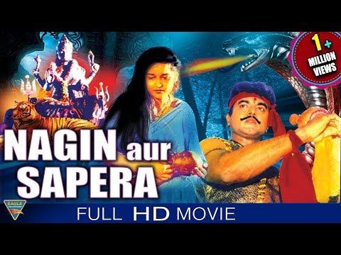 Nagin Aur Sapera Hindi Dubbed Full Movie || Sharad Kumar, Chitra || Eagle Hindi Movies