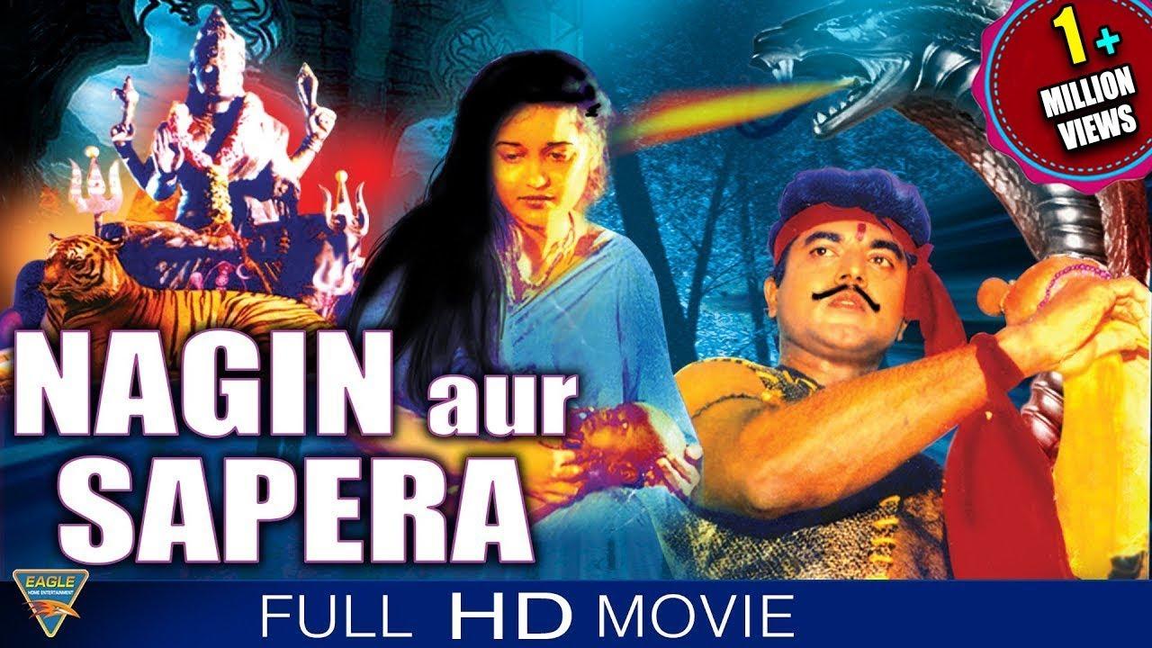 Nagin Aur Sapera Hindi Dubbed Full Movie Sharad Kumar Chitra Eagle Hindi Movies