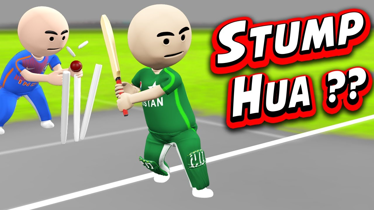 3D ANIM COMEDY - CRICKET || INDIA VS PAKISTAN || LAST OVER || STUMP HUA ??