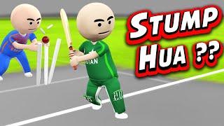 3D ANIM COMEDY - CRICKET || INDIA VS PAKISTAN || LAST OVER || STUMP HUA ??