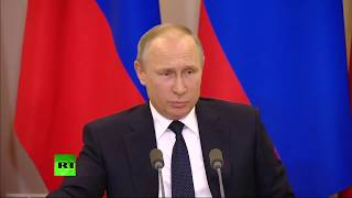 Путин объявил