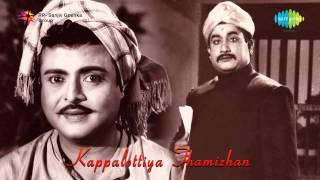Velli Panimalaiyin | Kappalottiya Thamizhan | Patriotic song | Tamil | Sivaji Ganesan, Gemini