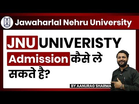 How to Prepare For JNU Entrance Exam 2018.   JNU में Admission कैसे ले   