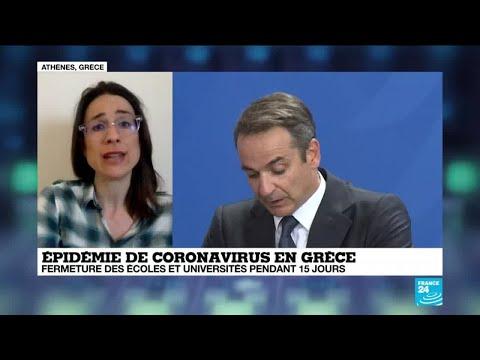 Coronavirus en Grèce: fermeture des écoles et universités pendant 15 jours