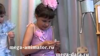 Аниматоры клоуны заказать на детский праздник день рождения домой Новосибирск Ирина Л(, 2014-02-09T15:14:57.000Z)