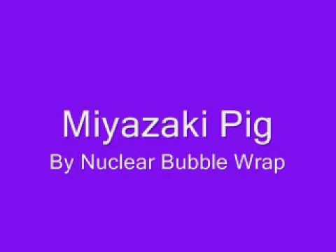 Miyazaki Pig