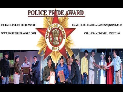 police pride award 2017