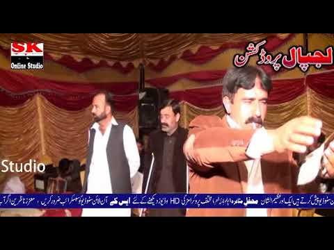 Pothwari Sher 2017 New || Raja Javed Jedi VS Hafiz Mazhar Saif Ul Malook || SK Online Studio