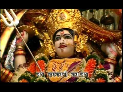 Jai Durga Mata (Jag Janani) [Full Song] Nau Deviyon Ki Aartiyan