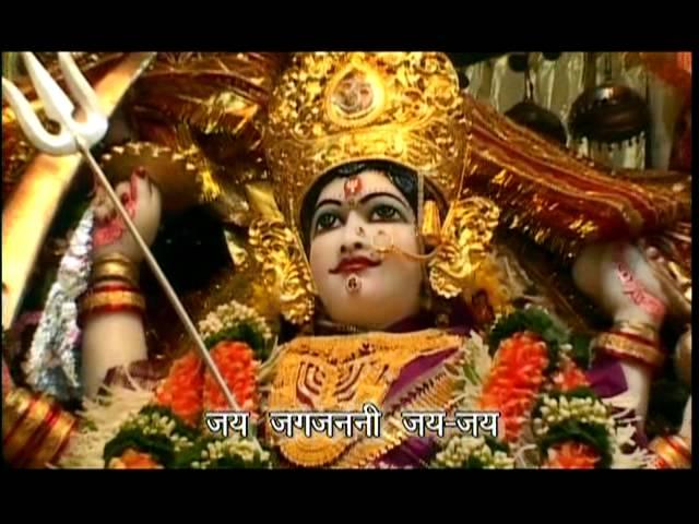Jai Durga Mata Jag Janani Full Song Nau Deviyon Ki Aartiyan Youtube