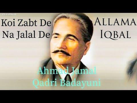 Koi Zabt De Na Jalal De - Ahmad Jamal Qadri Badayuni   Kalam Allama Iqbal, Kalam Doctor Iqbal