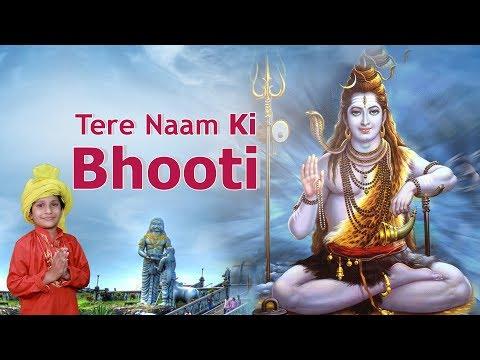 tere-naam-ki-booti-bhole-pini-se-|-shiv-kawad-bhajan-2019-|-bhang-ka-latest-bhajan