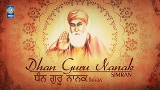 "#gurunanak #naamsimran #amrittsaagar meditate with this soothing simran jaap of ""dhan guru nanak"" share it your friends & family, make them chant the na..."