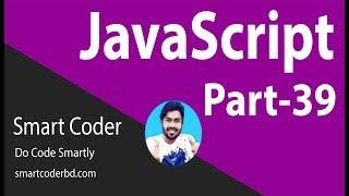 JavaScript Bangla Tutorial for Beginners Full Step By Step (nextSibling)