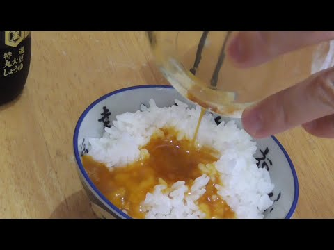 Raw egg over rice - Quick and Easy | Japanese Breakfast