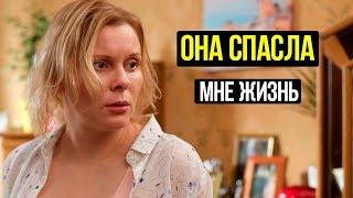 КТО СПАС ЖИЗНЬ ЯНЕ ТРОЯНОВОЙ?/ЗВЕЗДЫ ТВ