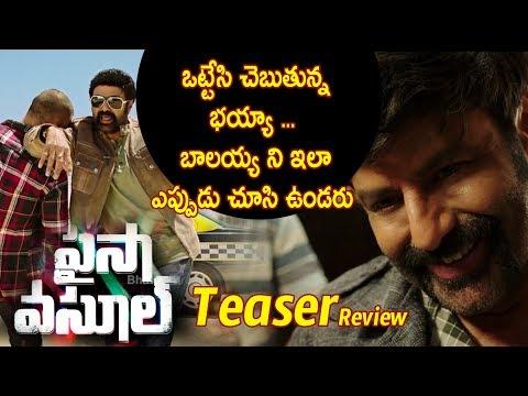 Paisa Vasool  Teaser Review   Balakrishna   Puri Jagannadh   Shriya Saran   NBK 101 Official Teaser
