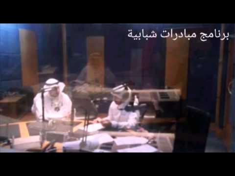 .Radio Kuwait FM تلفزيون الكويت  إذاعة الكويت الاو