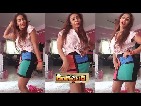 Jil jil Jigelu Rani Song Dance By  Sri Reddy  | Rangastlam |