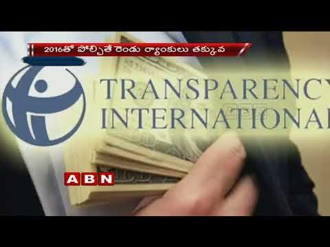 India more corrupt than China, better than Pak | Transparency International