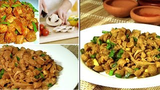 How to Make a Soya sri lankan style Tasty food