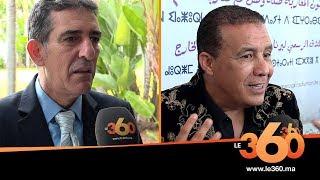Le360.ma •Voici les nouvelles chansons d'El Ghaoui et de Naaman Lahlou