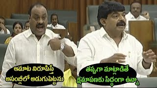 Acchan Naidu Challenges To Perni Nani At Assembly Budget Sessions 2019 In AP | Cinema Politics Live