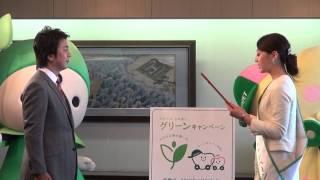 第38回福岡トヨペットふれあいグリーンキャンペーン苗木贈呈式に出席し...