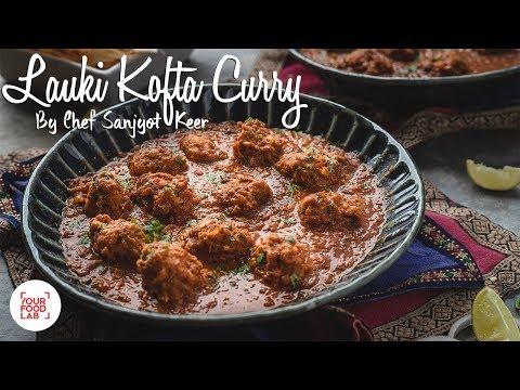Lauki Kofta Curry Recipe | लौकी कोफ्ता करी | Chef Sanjyot Keer