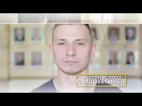 Invest in Zhytomyr region