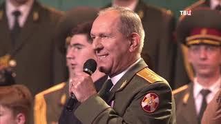 Гимн судебных приставов - Григорий Пинясов 2018