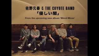 佐野元春&THE COYOTE BAND - 'BLOOD MOON' - 2015年7月22日リリース。h...