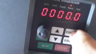Настраиваем преобразователь частоты  INNOVERT(, 2013-11-24T16:04:42.000Z)