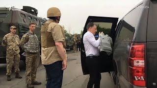 Волкер на Донбасі. Чи готові США виділяти допомогу?