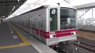 東武20050系21858F新田出発