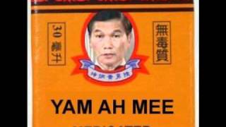 Yam Ah Mee (Foo Mee Breaks mix)