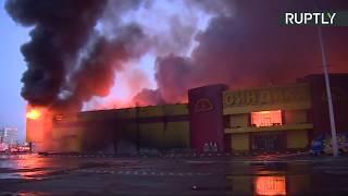 Direct du marché des matériels de chantier «Sindika» à Moscou ravagé par un incendie (8 octobre )