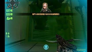 [CSO] One Thanatos-7 [VS] AMP Suit (+Bug)