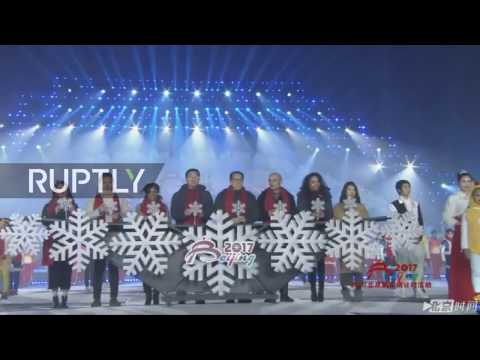 LIVE: Beijing celebrates New Year with a big party and lights display