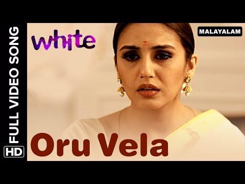 🎼 Oru Vela  (Full Video Song) | White |...