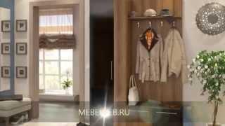 Мебель для прихожих. Интернет магазин мебели в Краснодаре.(, 2014-07-27T12:49:59.000Z)