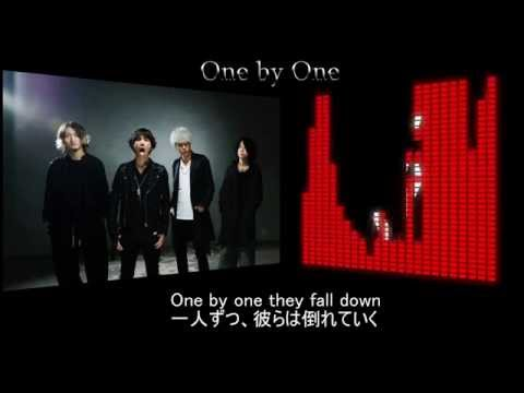 ONE OK ROCK--One By One【和訳・歌詞付き】