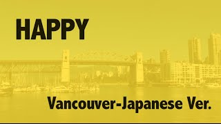 WE ARE HAPPY from VANCOUVER NIKKEI(日系)Project by. LifeVancouver...