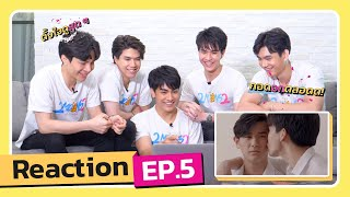Reaction 2Moons2 The Series EP.5 | Mello Thailand