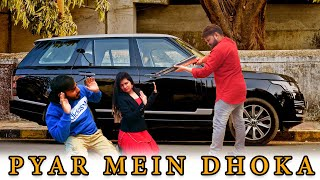 Gambar cover Don't Judge a Book By Its Cover | Pyar Mein Dhoka | Make A Change | Fuddu Kalakar |
