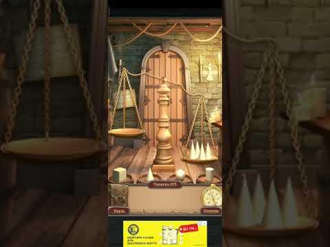 Прохождение игры 100 Doors Challenge 93 уровень