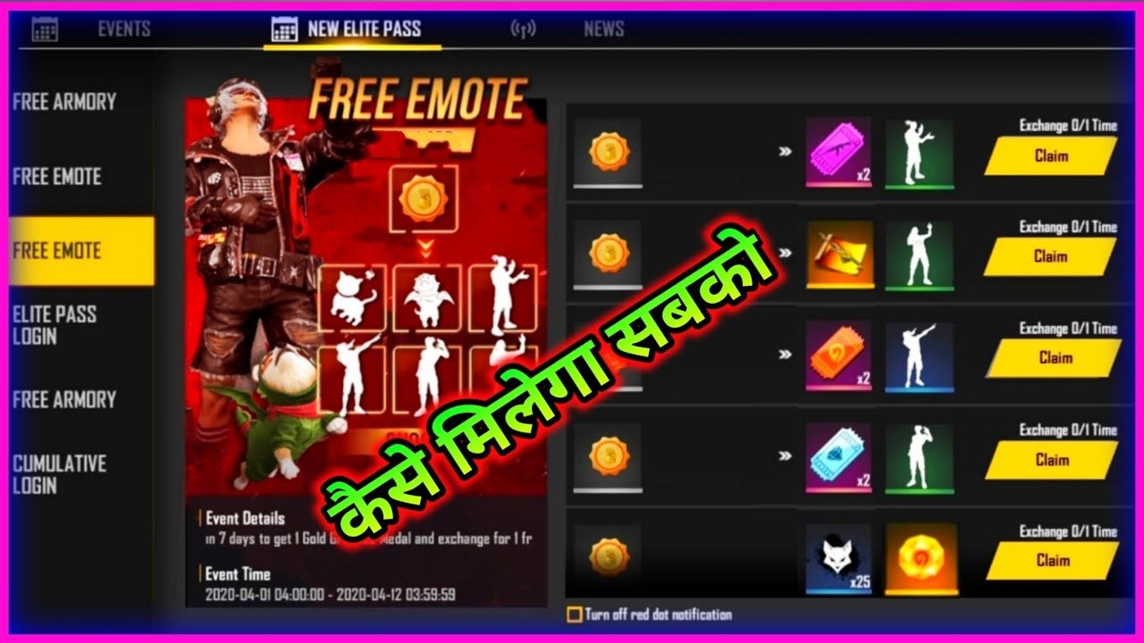 Free Fire New Event Details Get Emote Blueprint Evolution Stone Mg More Youtube