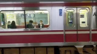 京急新1000形1307編成 53[1753] 普通 品川行 八丁畷駅発車!