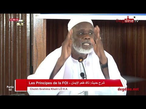 Conférence Ramadan 12 05 19 | Les Principes de la FOI _02 | Cheikh Ibrahima Khalil LÔ H.A