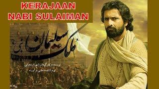 Film Nabi Sulaiman AS Versi Arab (Terjemah Indonesia)